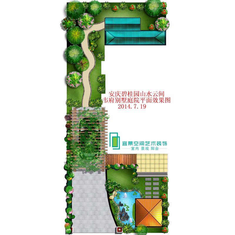 附安庆碧桂园庭院景观平面效果图