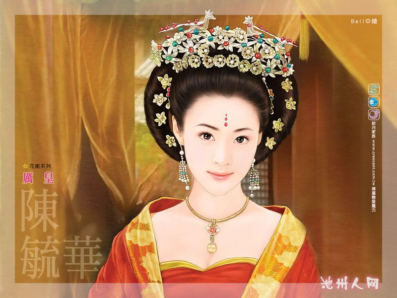 手绘的古装美女新娘图片