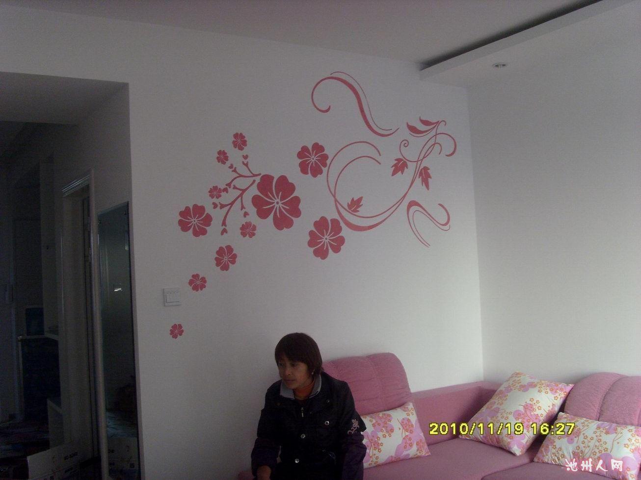 油漆新技术艺术墙面装饰