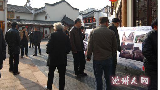 特讯:孝肃街举办《印象池州系列之老街-左炜摄影作品展》