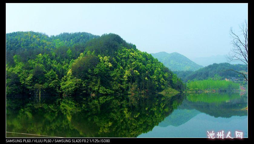 人文池州 69 中国原生态最美山乡---------秋浦河风光系列 石台