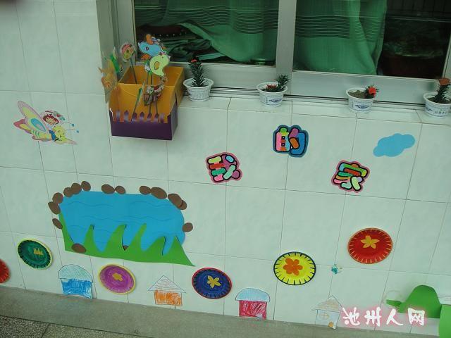 丰富多彩的幼儿园区角游戏创设活动(加了后续报道)