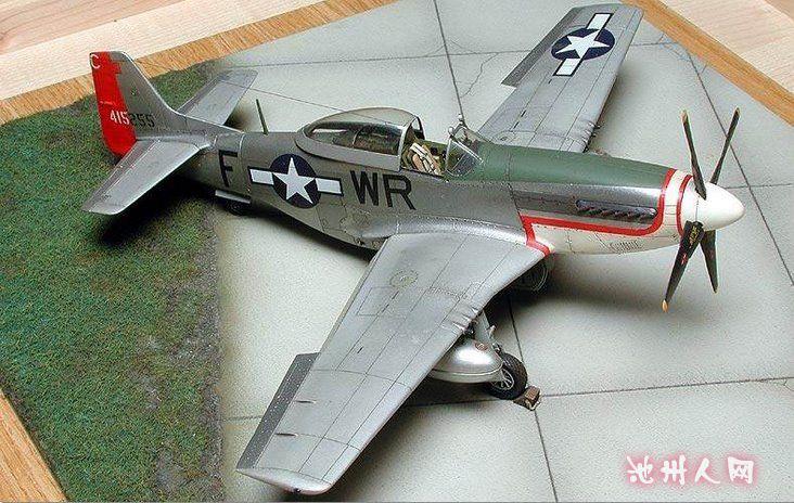 township飞机两道杠