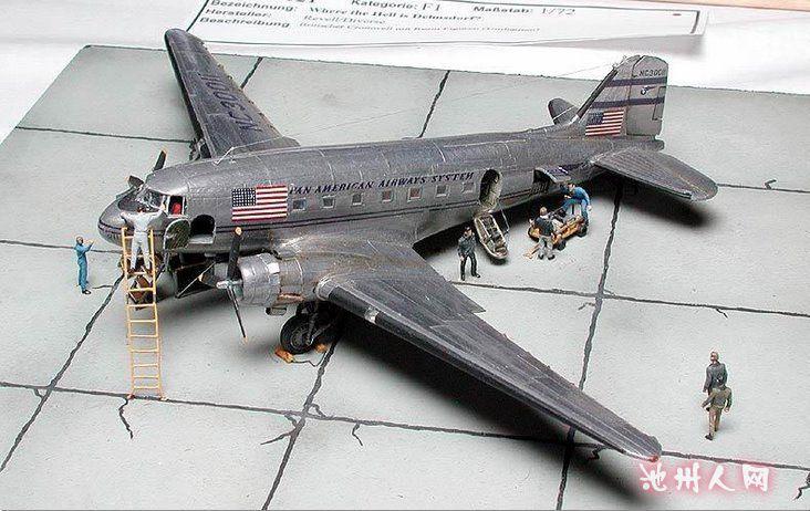 飞机模型旧化步骤