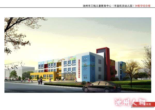 市直幼儿园规划设计方案