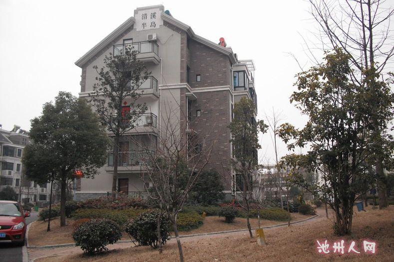 清溪半岛内复式出售 - 中介房源 - 池州人论坛 - ren.