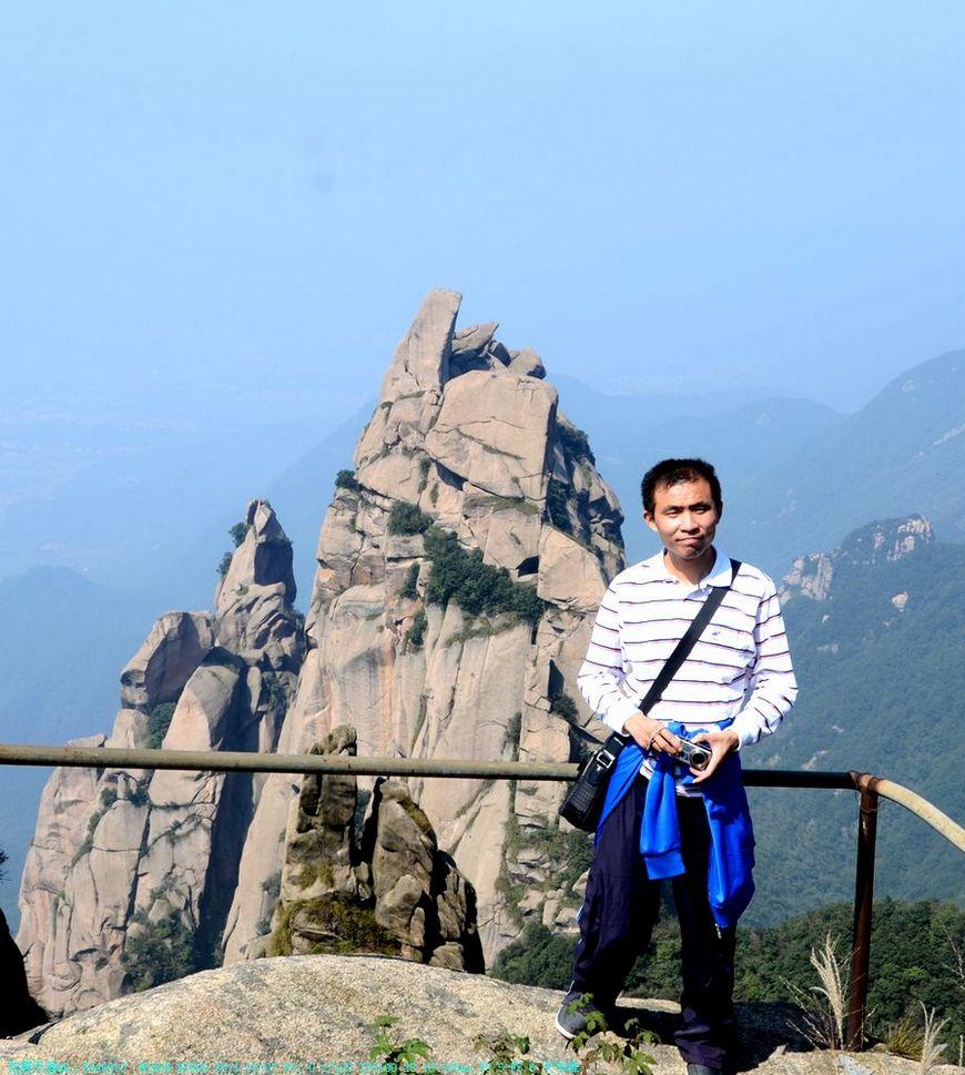 九华山国家森林公园九子岩景区---天华峰