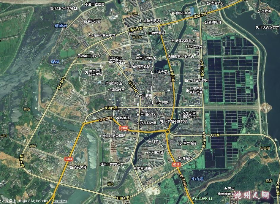 池州市区最新卫星地图