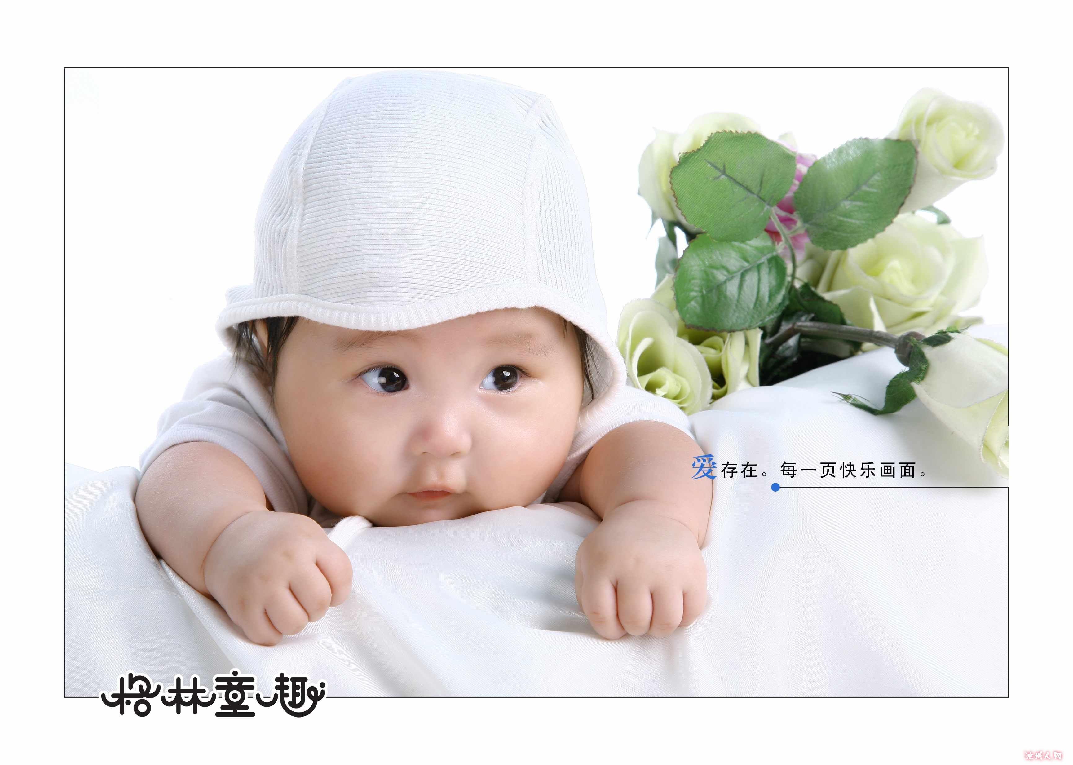 格林童趣专业儿童摄影连锁机构总部位于北京