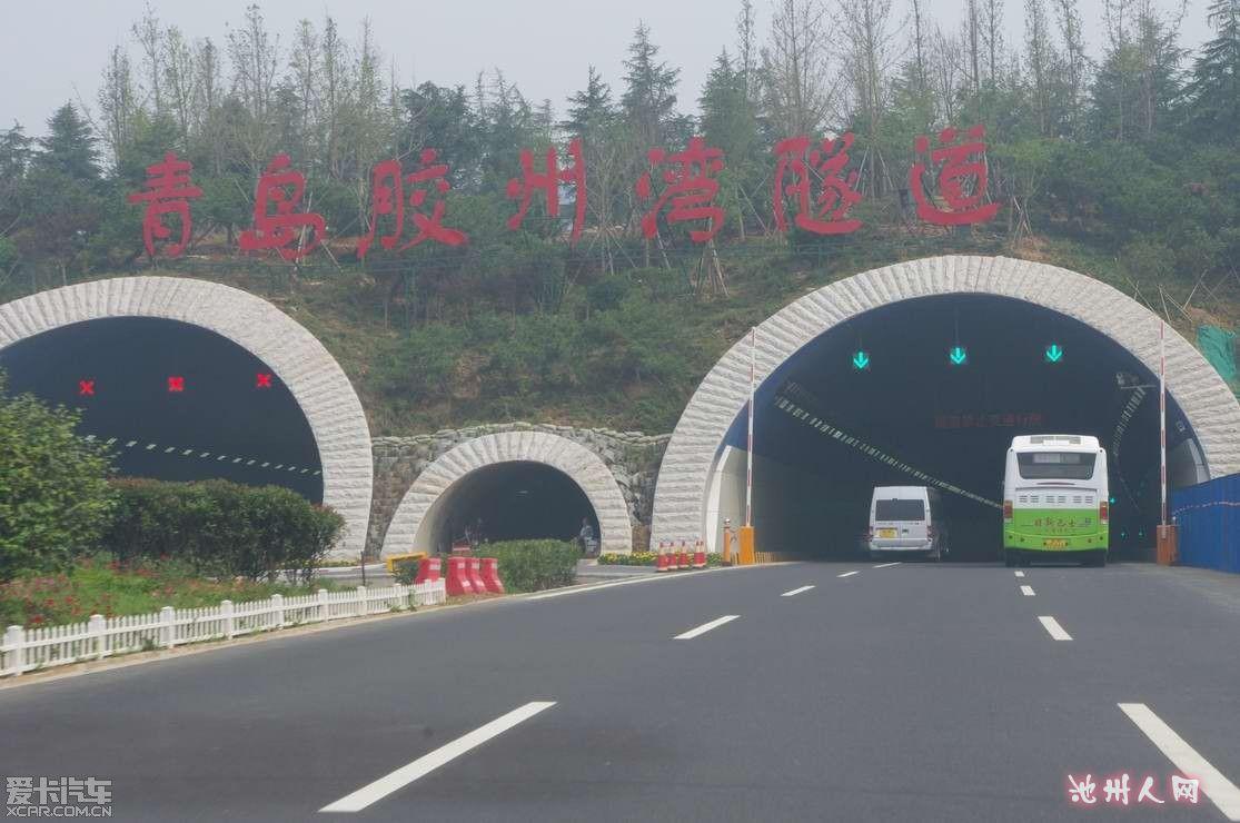 青岛隧道.jpg