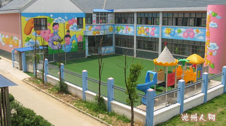 幼儿园外景