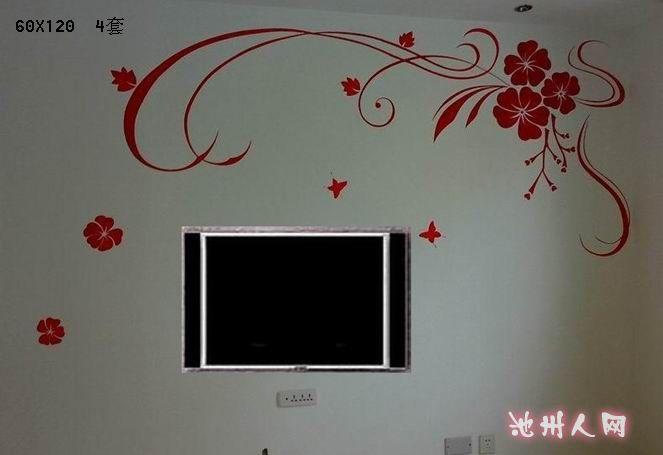 寻找手绘墙画
