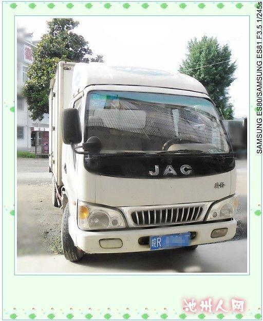 诚意转让江淮JAC厢式货车 有意者请高清图片