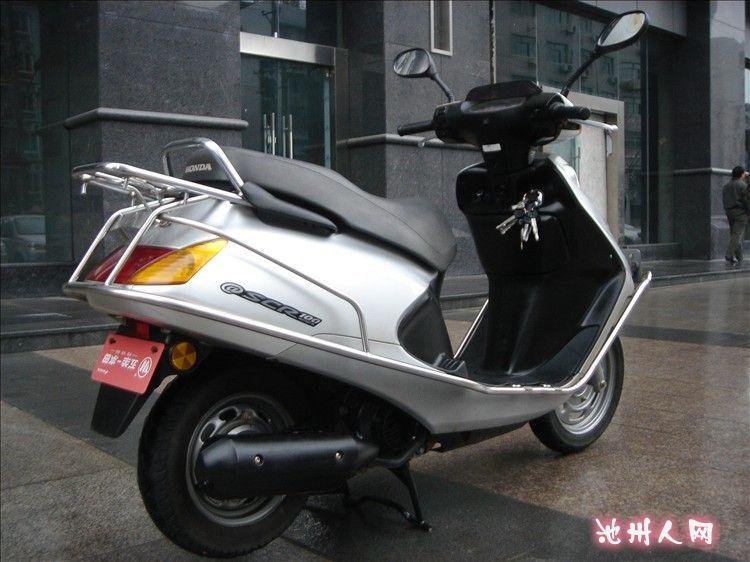 出售五羊本田喜悦踏板摩托车