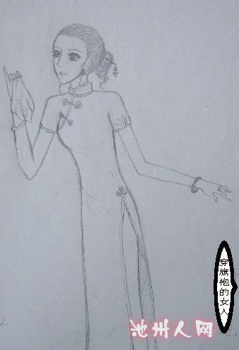 旗袍设计图手稿素描