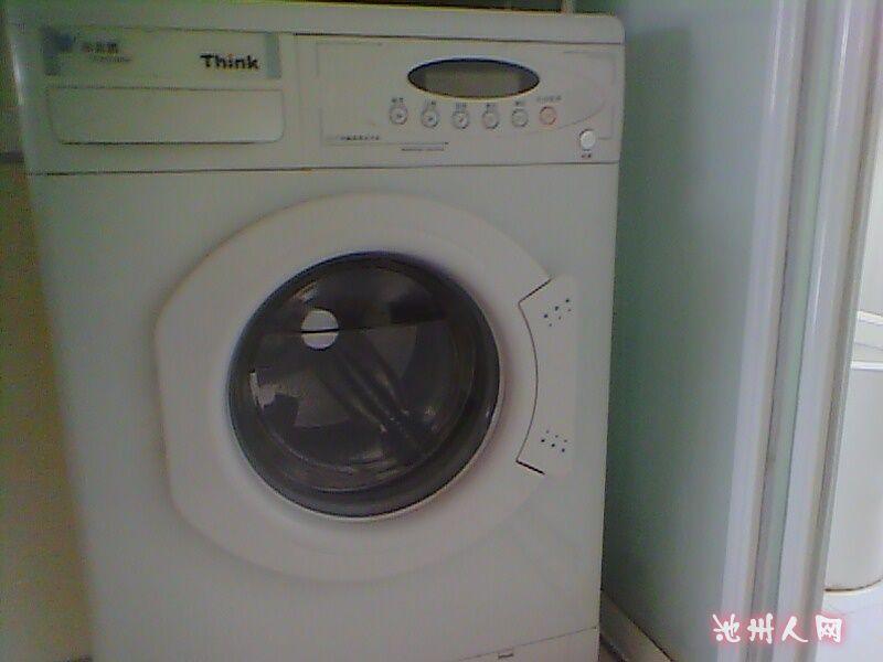 小天鹅滚筒洗衣机低价处理啦