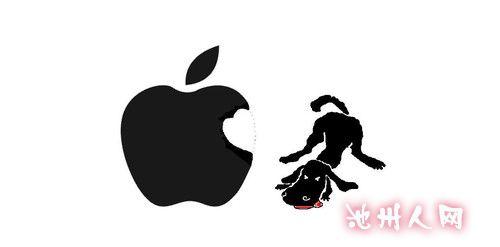 """于 2013-3-17 15:44 编辑  今年315晚会上,曝光了""""苹果""""在中国大陆的"""