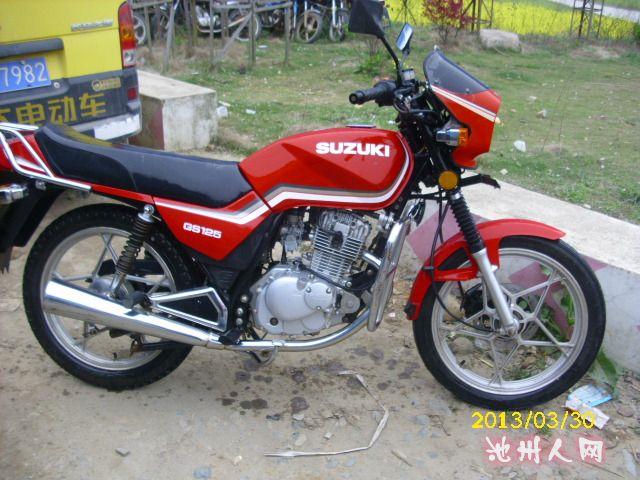 出一辆gs125摩托车