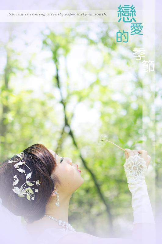 【原色影像】 恋爱的季节 - 美的印象 - 池州... - 商-274KB【原色影像】 恋爱的季