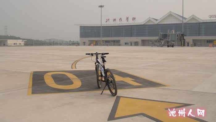 重出江湖——骑行九华山飞机场