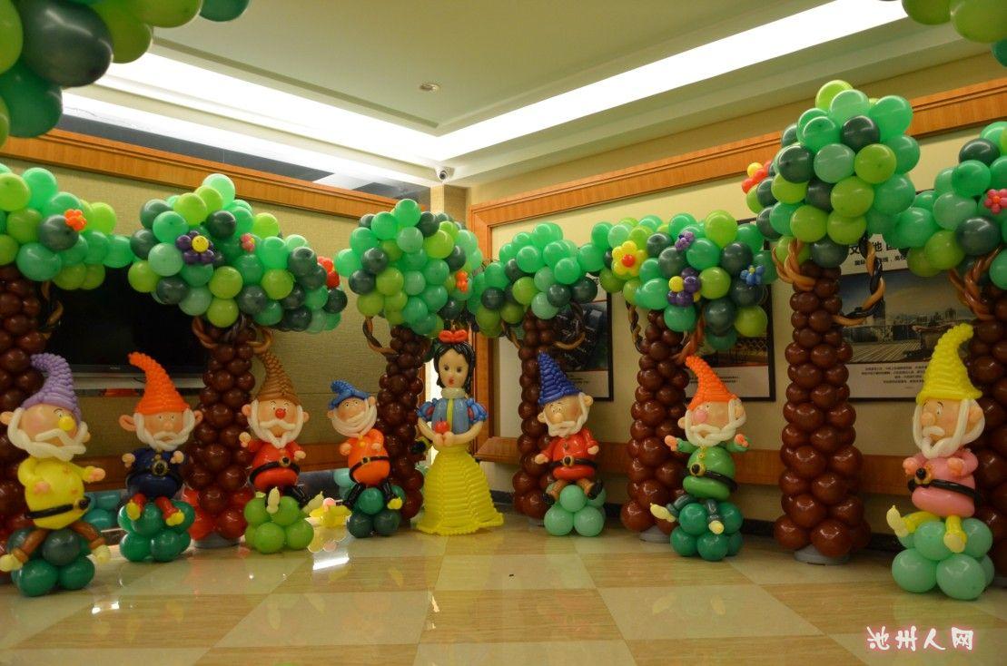 气球装饰——森林主题之白雪公主与七个小矮人图片