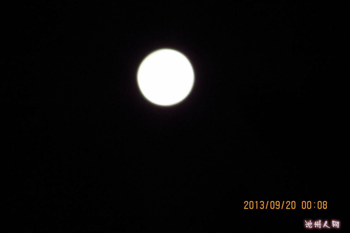 歌曲十五的月亮简谱