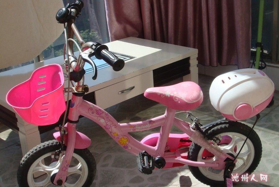 儿童 自行车 儿童手机