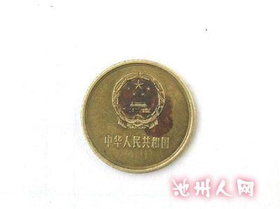 1980年1角硬币价格