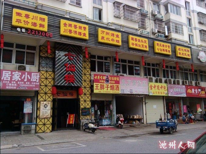 商业街店铺设计_商业街店铺设计分享展示