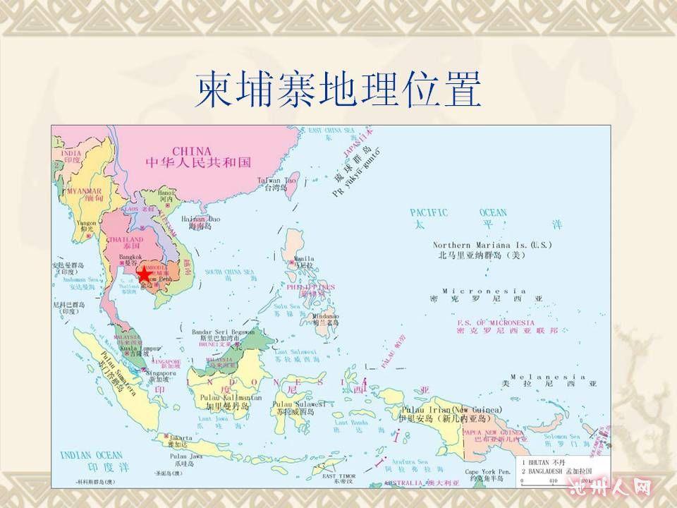 上海,广州等地,再从当地乘坐飞机飞往柬埔寨.