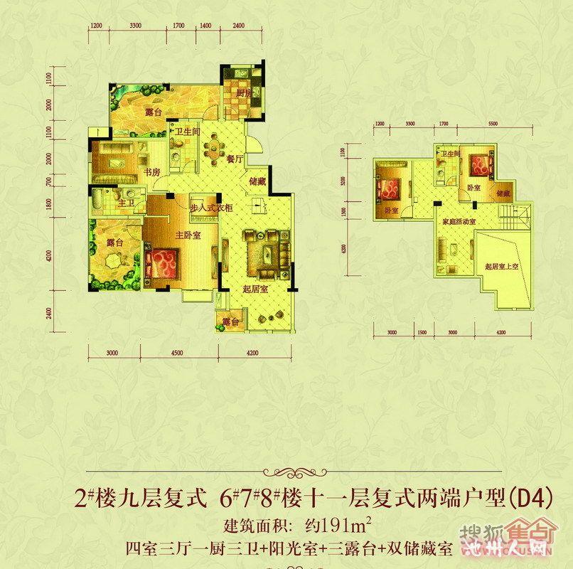 火锅店电路施工图纸