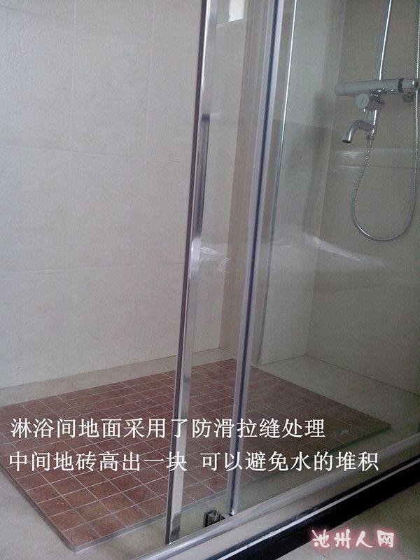 半包预算两万多的装修方案 含图解 装修家居 池州人论坛 ChizhouRen