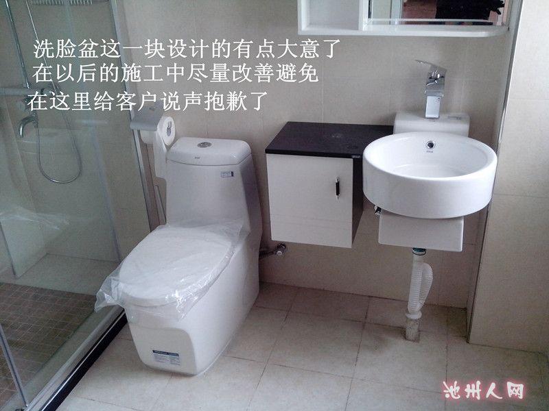 半包预算两万多的装修方案 含图解 装修家居 池州人论坛 ChizhouRen高清图片