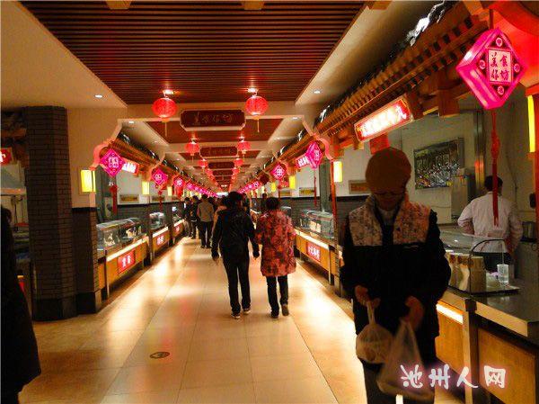 室内美食街3.jpg