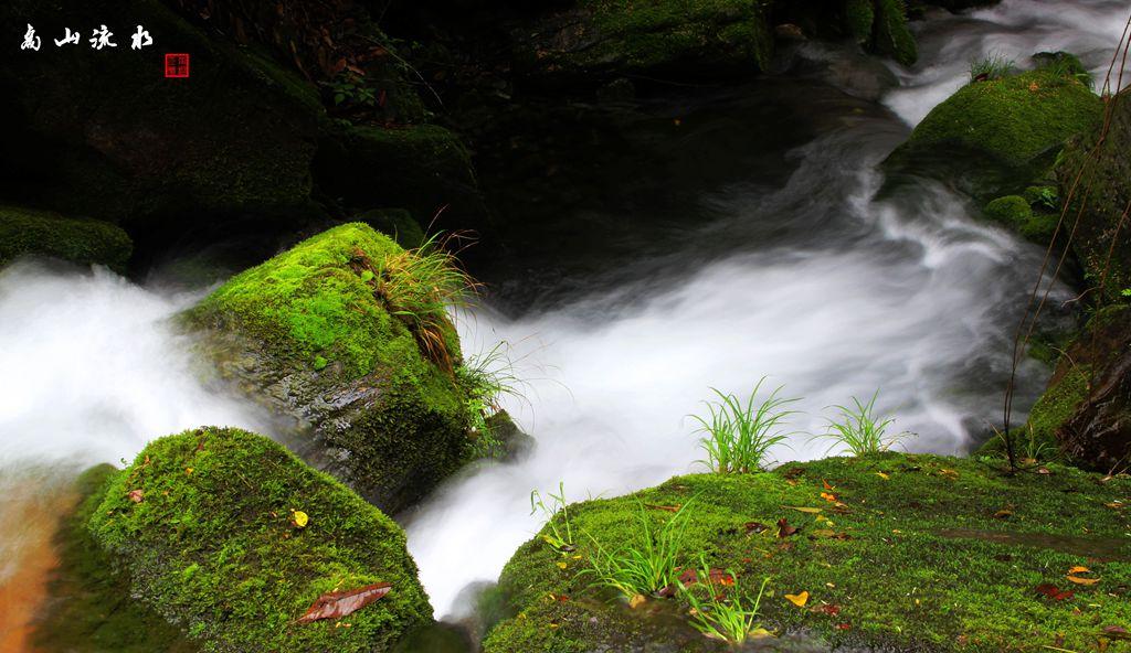 壁纸 风景 旅游 瀑布 山水 桌面 1024_592