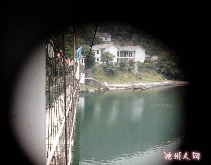 秋浦河风景区-秋浦渔村吊桥 - 旅游户外 - 池州人论坛