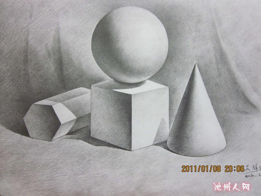 石膏几何体写生
