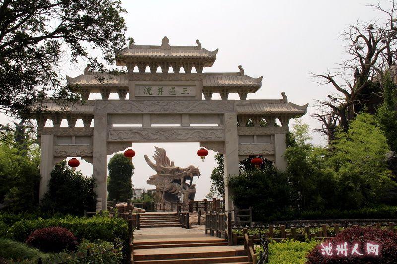 安慶太湖風景區