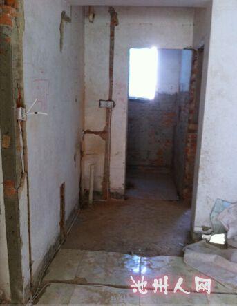 80平方二手老房子改造装修进行时