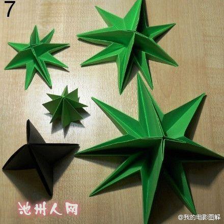 手工圣诞树折纸教程 萌萌哒过圣诞
