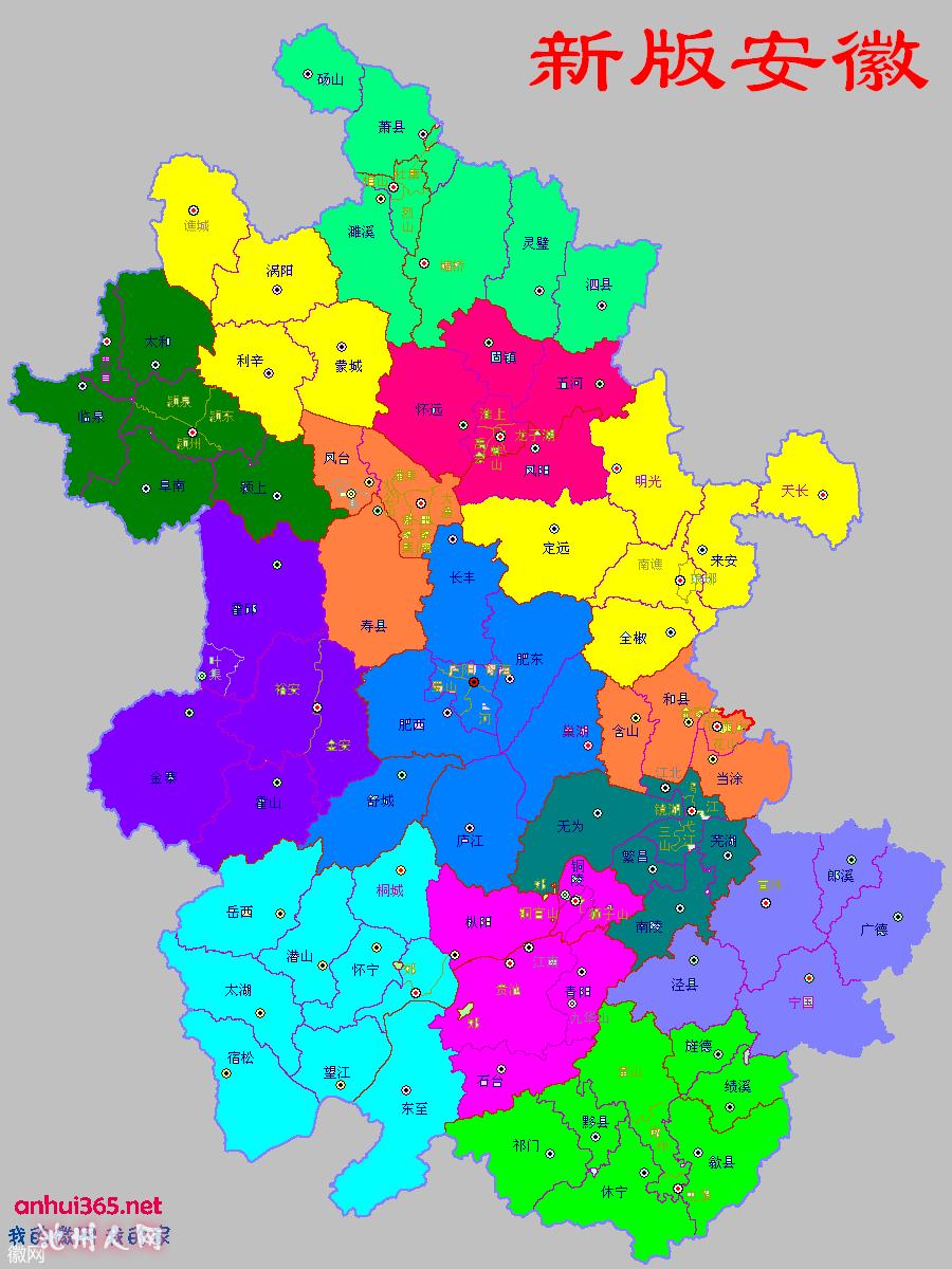 安徽省行政区划调整