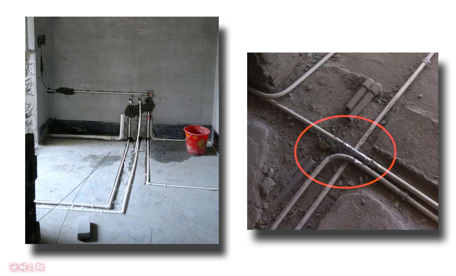 即没有把马桶排污管,水槽下水管的管口封闭起来