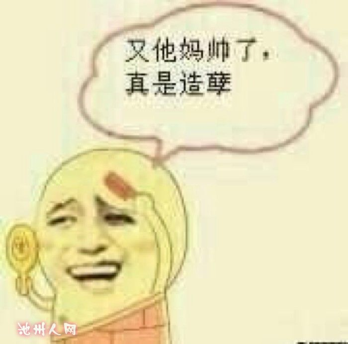 画圈圈 thumb 诅咒 ren