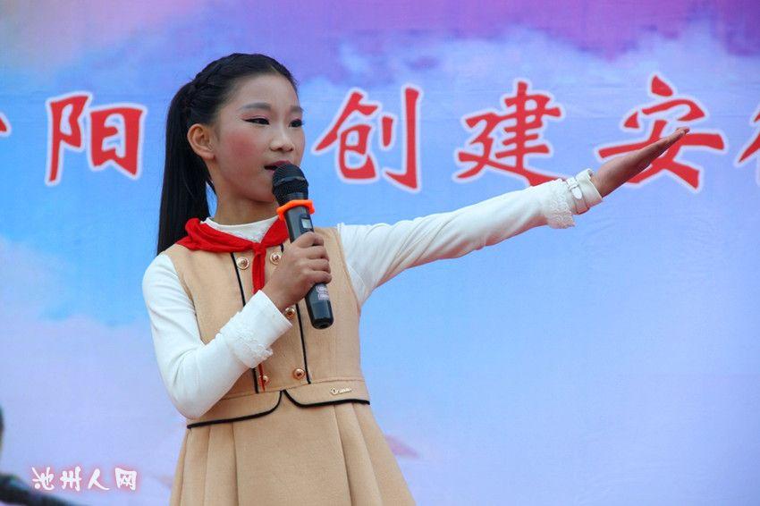 青阳县创建安徽省文明县主题少儿演讲(多图)