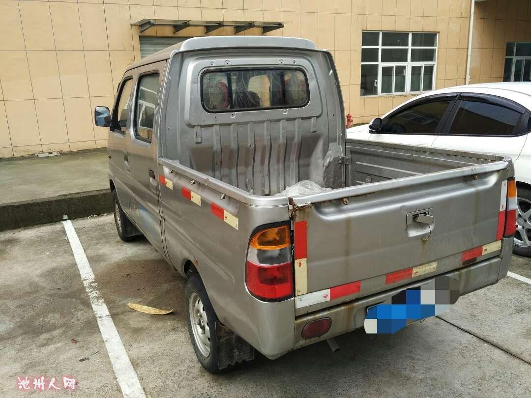 诚意出售一辆长安星卡双排小功能.捷豹xel怎么刷隐藏货车图片