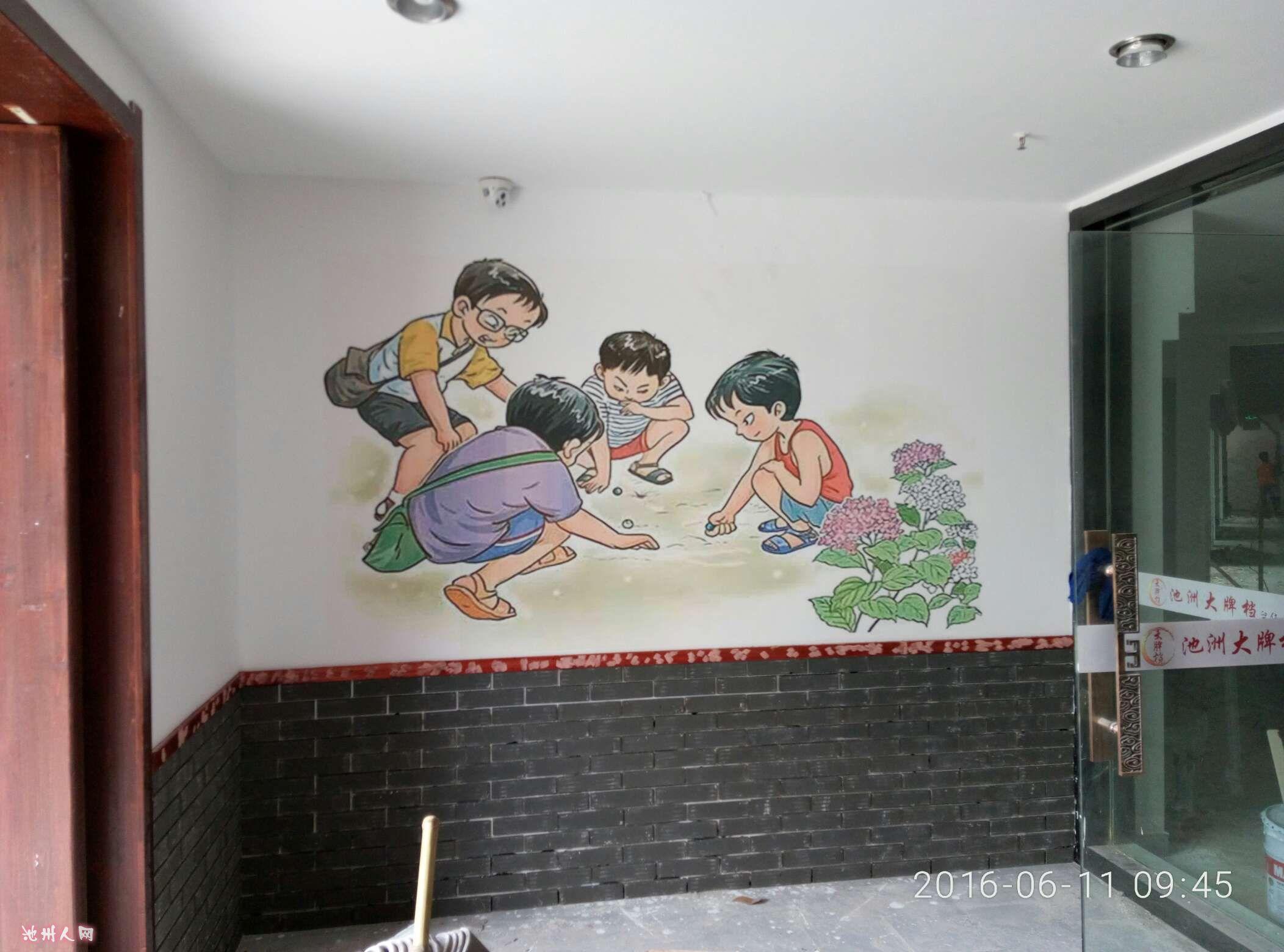 墙体彩绘真不错