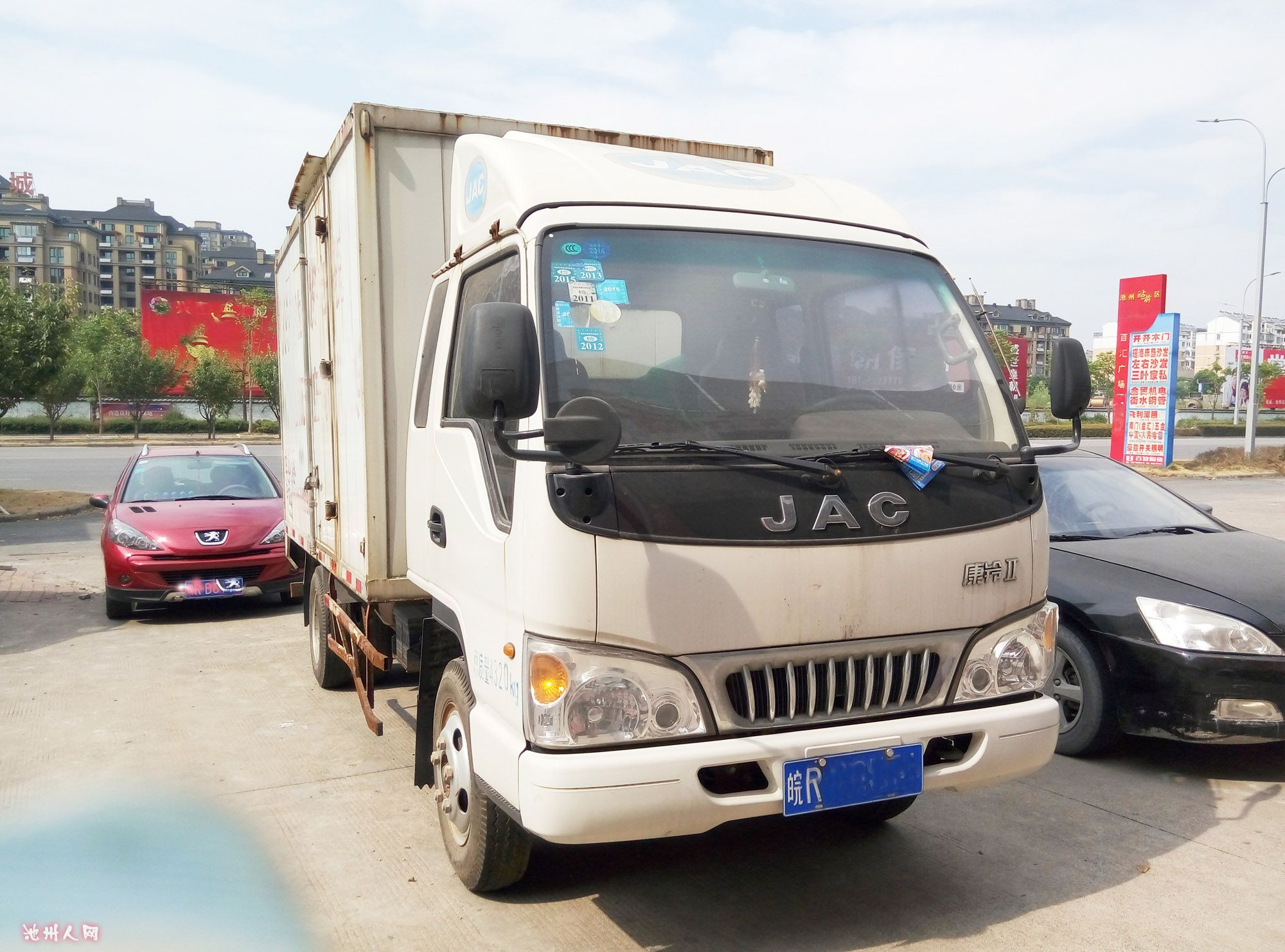 JAC江淮厢式货车优惠出售高清图片