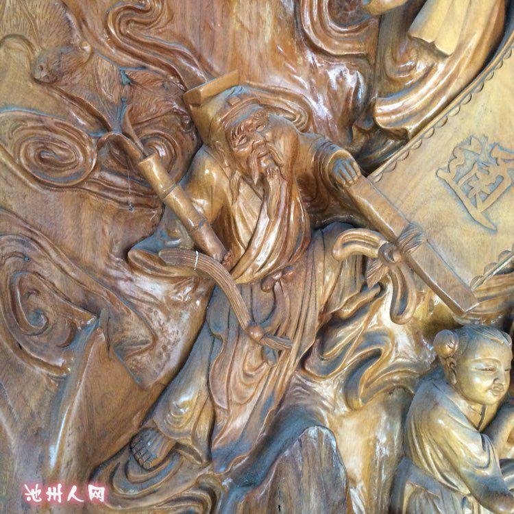 八仙过海木雕