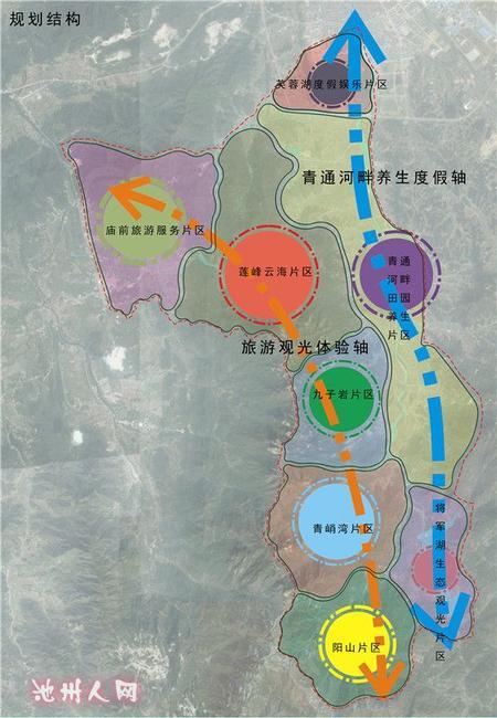 九华山东北部旅游资源开发项目约27平方公里,区域内含九子岩旅游资源