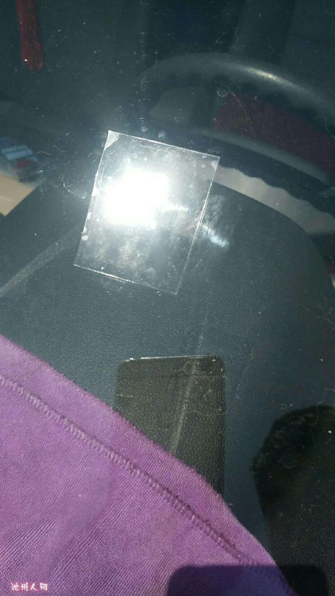 汽车前挡玻璃破了也可以补